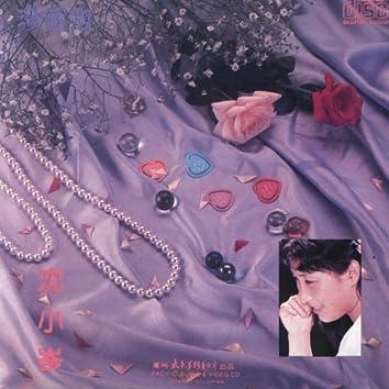 Shen Xiaocen