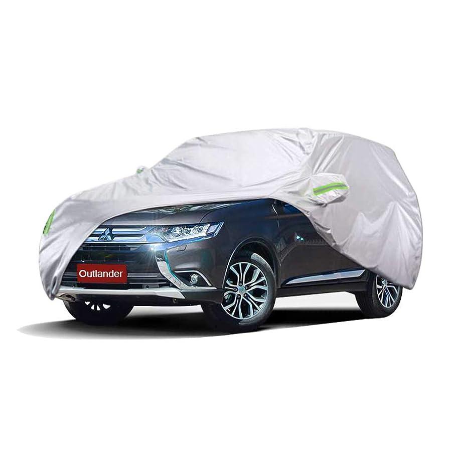 ファシズムことわざ枕車のカバー 三菱アウトランダースペシャルカーカバーSUV厚いオックスフォード布日焼け止め防雨暖かいカバーカーカバー (サイズ さいず : 2016)
