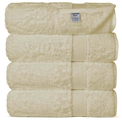 Chakir Turkish Linens Soft, Absorbent and Eco-Friendly Bamboo Towels (Bath Towels, Beige)
