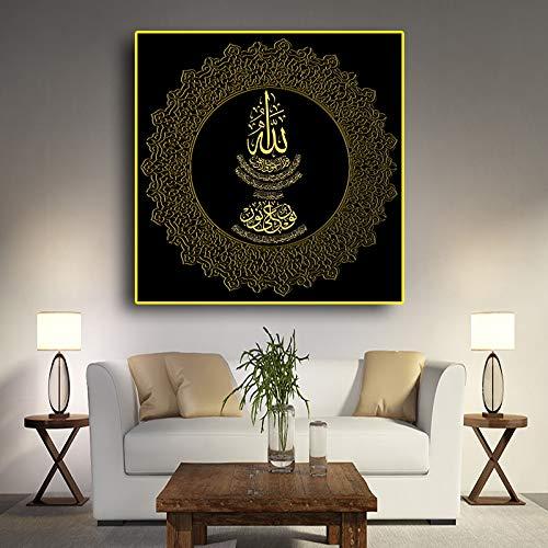 Islamische muslimische arabische Kalligraphie Moschee Landschaftsmalerei auf Leinwand religiöse Kunst Wandbild Wohnzimmer rahmenlos A 30x30CM