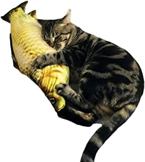 Bowiln Fish Cat Toy Catfish Toy Chew Pillow Bite Catnip Simulated Artificial Fish for Pets Kitties Baby Cats Photography Prop