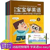 全6册幼儿启蒙英语 带音频的儿童零基础英语入门英文绘本 3-5-7-9岁儿童英语分级阅读预备级教材适合一年级小学生的基础英语故事书