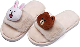 NYDZDM Children's Cartoon Cotton Slippers Shoes Soft Cotton Warm Slippers Winter House Lovely Casual Indoor Home Slippers Anti Slip Shoes (Color : Beige, Size : 28-29)
