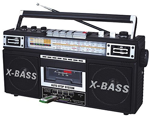 QFX J-22UBK ReRun X Radio and Cassette to MP3 Converter - Black