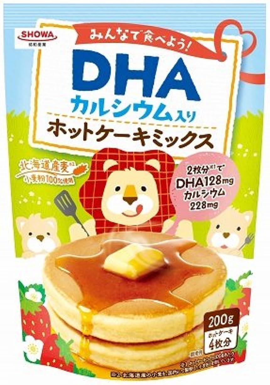 着陸パンむさぼり食う昭和(SHOWA) DHAホットケーキミックス 200g【4個セット】