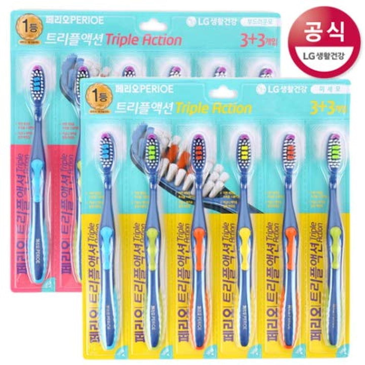 幸運巨大カジュアル[LG HnB] Perio Triple Action Toothbrush/ペリオトリプルアクション歯ブラシ 6口x2個(海外直送品)