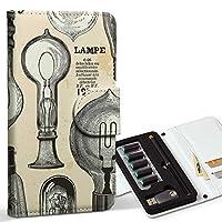スマコレ ploom TECH プルームテック 専用 レザーケース 手帳型 タバコ ケース カバー 合皮 ケース カバー 収納 プルームケース デザイン 革 その他 チェック・ボーダー 電球 ランプ イラスト 005388