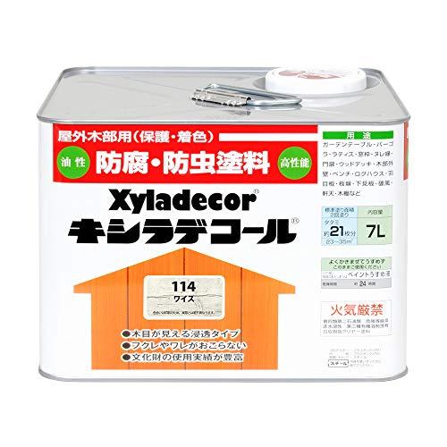 大阪ガスケミカル株式会社 キシラデコール ワイス 7L