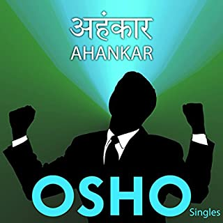 Ahankar (Hindi) audiobook cover art