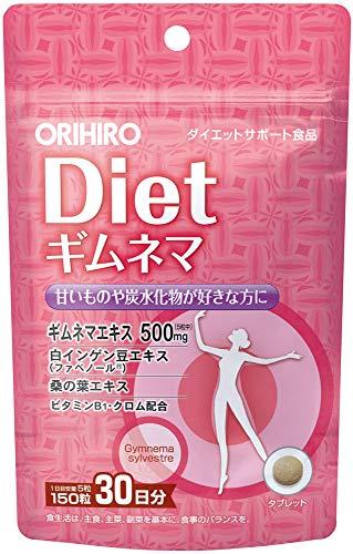 オリヒロプ PD ギムネマダイエット 150粒 [0038]