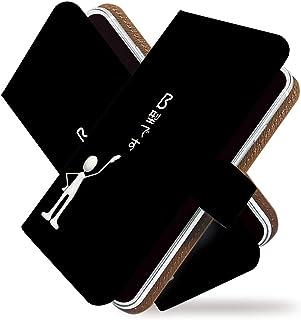 Ascend G620S ケース 手帳型 血液型 B型 棒人間 自己紹介 手帳 カバー アセンド AscendG620Sケース AscendG620Sカバー 手帳型ケース 手帳型カバー 性格 オリジナル [血液型 B型/t0287]