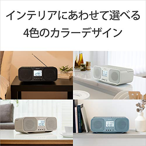 ソニーCDラジオカセットレコーダーCFD-S401:FM/AM/ワイドFM対応大型液晶/カラオケ機能搭載電池駆動可能ベージュCFD-S401TI