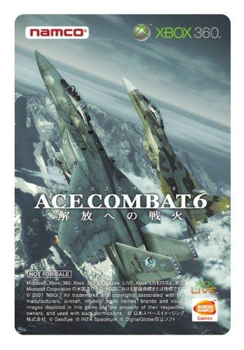 エースコンバット6解放への戦火-Xbox360