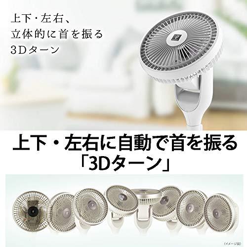 シャープ3D扇風機サーキュレータープラズマクラスタースタンダード消臭DCホワイトPJ-J2DS-W
