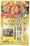 昭和産業 昭和(SHOWA) レンジでチンするから揚げ粉(80g)
