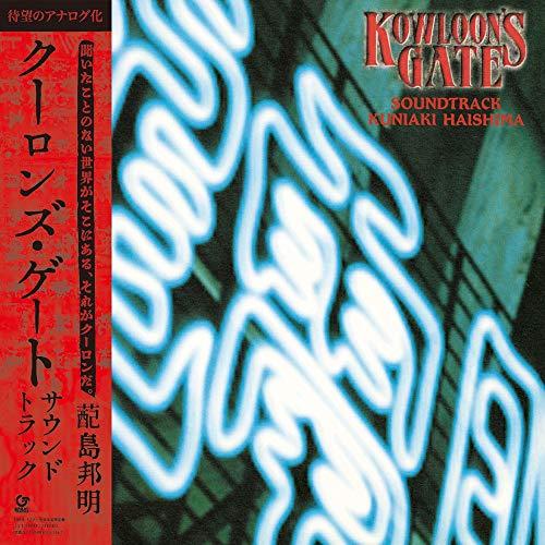 KOWLOON'S GATE SOUNDTRACK(完全生産限定盤)