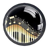 キッチンキャビネットノブ4個セット-プルノブ引き出しとドレッサーハンドル- 楽器