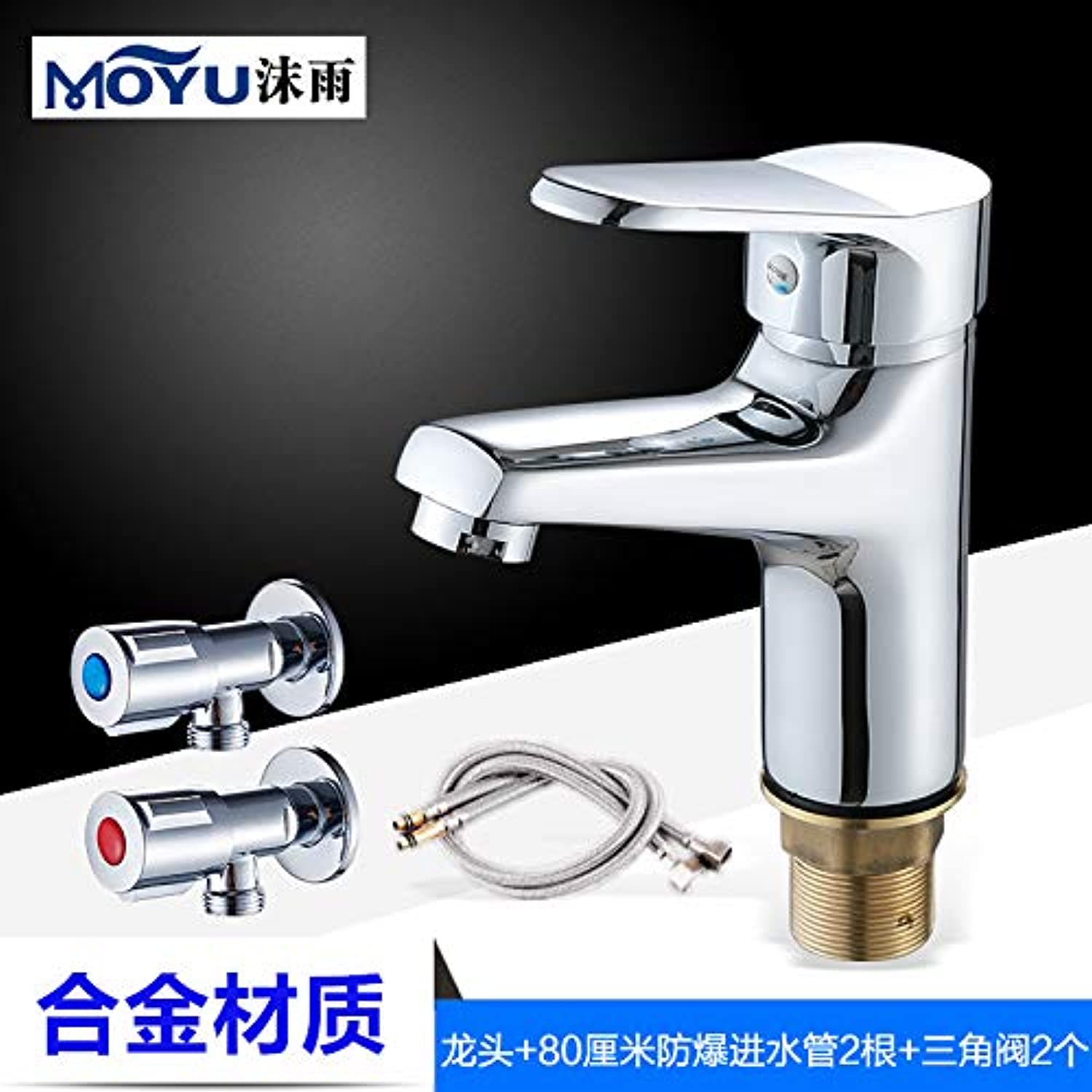 JWLT Faucet All Copper hot and Cold Basin, Single Hole, Cold and Warm Mixing Valve, Bathroom Counter Basin, washbasin, washbasin, Bathroom Faucet,Alloy Cooling hot Inlet Pipe 2 Angle Valve 2.