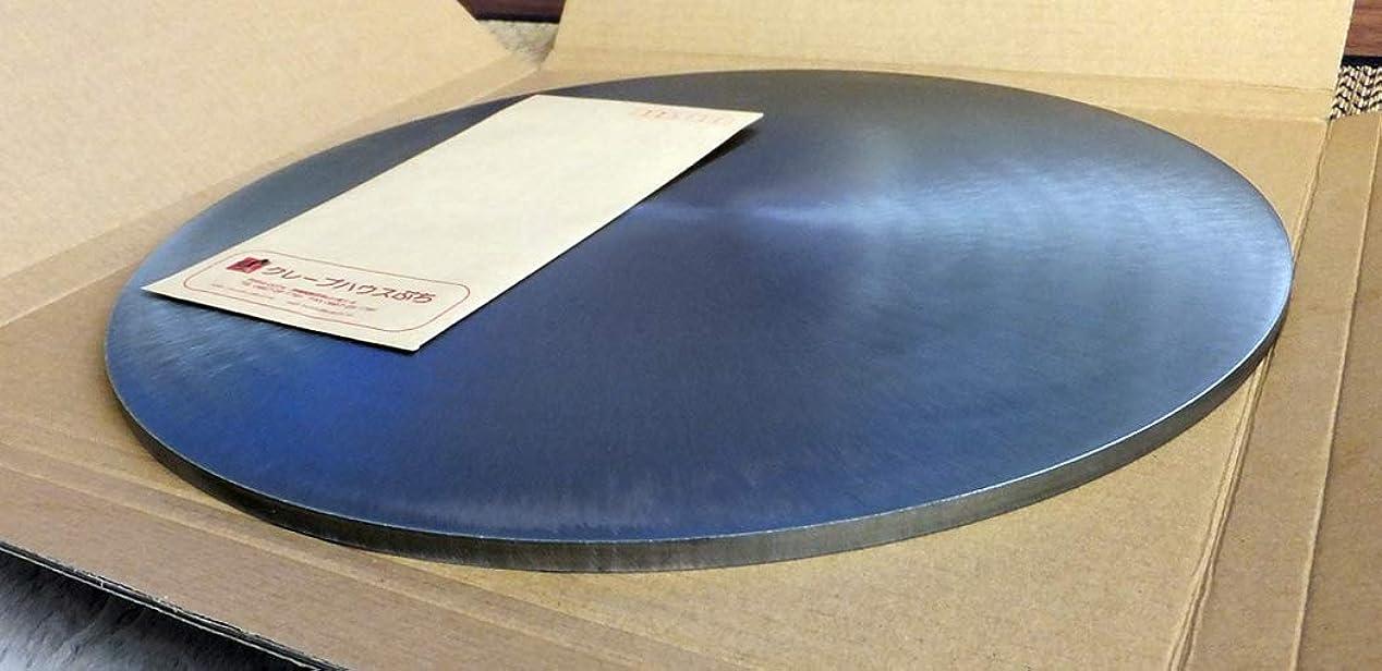崇拝しますそれによってシャッフルクレープ用鉄板(40cm 厚さ9mm) オリジナルレシピ付き 鉄板焼き面研磨仕上げ