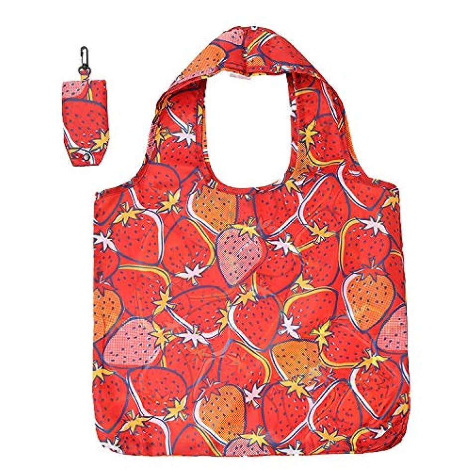 テーマサイトライン慈悲深いエコバッグ 買い物袋 収納袋付き (いちご)