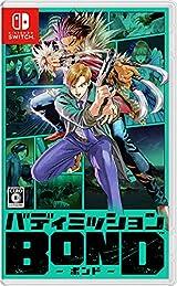 村田雄介キャラクターデザインのSwitch用新作ADV「バディミッション BOND」1月発売