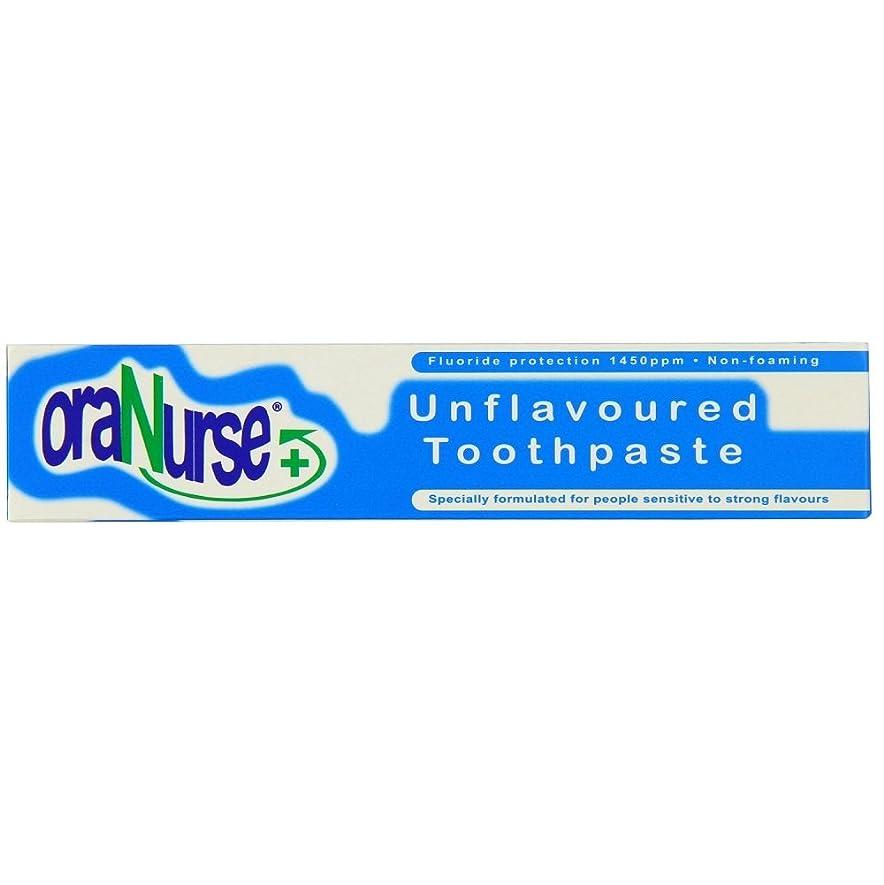 リングレット初心者フォークOranurse 50ml Unflavoured Toothpaste