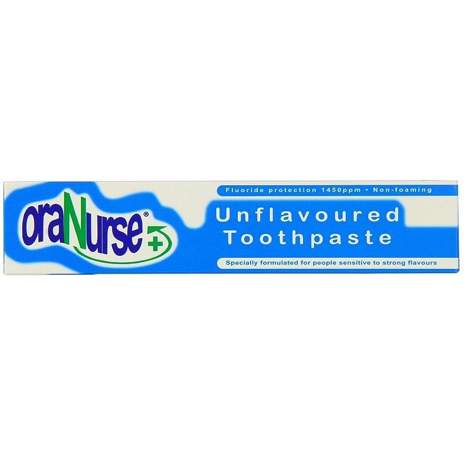 製油所準拠ヘビーOranurse 50ml Unflavoured Toothpaste
