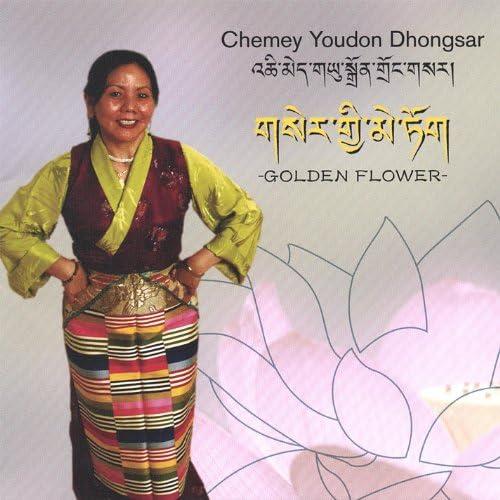Chemey Y. Dongsar, Techung With Toshi Kuga