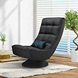 Olbrus 360-Degree Swivel Gaming Chair, 4-Position Adjustable Padded Backrest Folding Floor Chairs with Vibration Massage Pillow, Waterproof Lazy Sleeper Leisure Sofa Lounge Chair Game Rocker (Black)