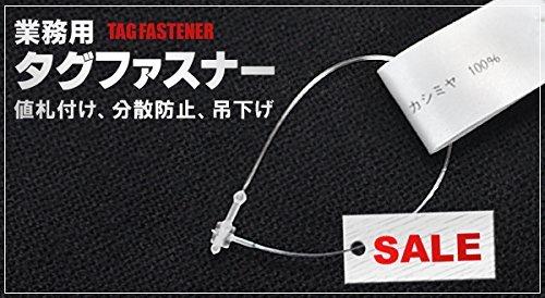 PLATA 業務用 タグファスナー 5000個 【 5インチ 】 値札付け 分散防止 吊下げ 等に