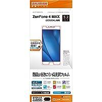 ラスタバナナ ZenFone 4 MAX用液晶保護フィルム/平面保護/高光沢防指紋 G893520KL