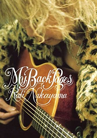 My Back Pages (ラビ CD & Photo Book)