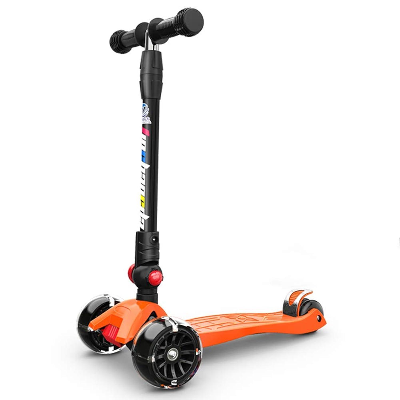 子供Trike 子供のスクーターPUの点滅ホイール、三輪Foldable、キックスクーター子供2?12歳、少年少女トライク、オレンジ