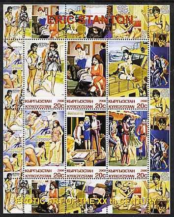 Kyrgyzstan 2000 Erotic Art by Eric Stanton #2 perf sheetlet 6 values u/m ARTS EROTICA GLAMOUR JandRStamps