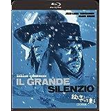 殺しが静かにやって来る(2K特別版)Blu-ray