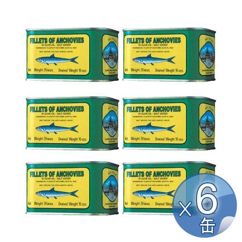 Balistreri Girolamo ヴァチカン アンチョビフィレ・オリーブオイル漬け・業務用 750g(固形量450g) 6缶セット