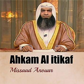 Ahkam Al itikaf (Quran)