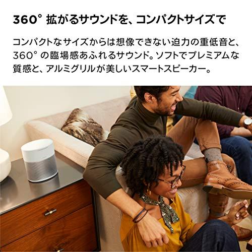 BOSE『BoseHomeSpeaker300』