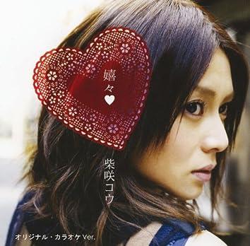Kiki (Original Karaoke Ver.)