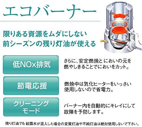 TOYOTOMI(トヨトミ)『スマートファンヒーター(LC-SL36H)』