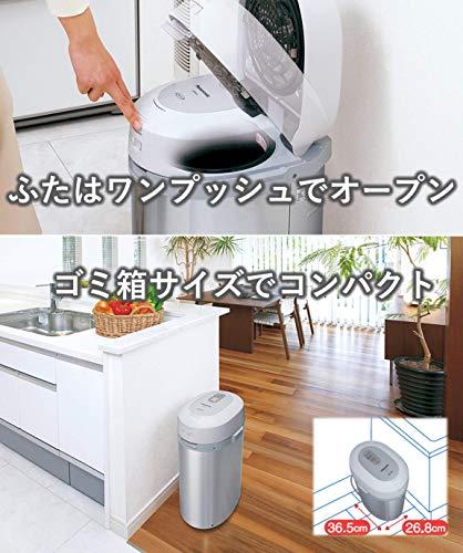 『パナソニック 家庭用生ごみ処理機 温風乾燥式 6L シルバー MS-N53-S』の6枚目の画像