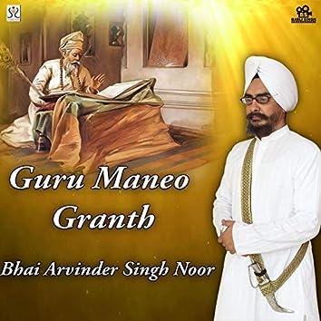 Guru Maneo Granth