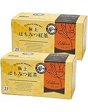 Lakshimi(ラクシュミー) 極上はちみつ紅茶 ティーバッグ25袋入り×2箱セット