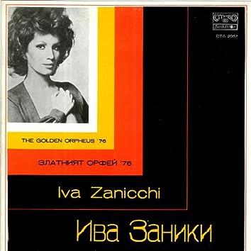 "Recital At The Festival ""The Golden Orpheus '76"" (Accompaniment ""Children Of The Sun"" - Live in Bulgaria)"