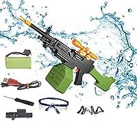 水遊びおもちゃ 超強力飛距離 9-12m 大容量800ml電動ウォーターガン 夏休み アウトドア 玩具/USB充電/海水浴子供プレゼント、プール ビーチ アウトドア活躍、夏の定番水遊び おもちゃ、子供みずてっぽう プレゼントセット