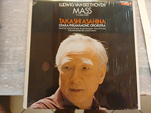 BEETHOVEN, Ludwig van: Messe in C-dur, op.86 / Messa in Do Maggiore, op.86 -- JVC () Printed in Japan ----MADE IN JAPAN - Japanese pressing-Vinyl LP made in Japan-JVC - Giappone-Stereo-JVC SJX 9510-BEETHOVEN Ludwig Van (Germania)-ASAHINA Takashi (dir); Osaka Philharmonic Orchestra