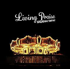 My Living Praise