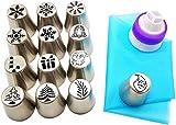 XIAOTING 15pcs tuberías Boquillas de Navidad Decoración de Pasteles Suministros Set - Estilo de Navidad 13 Consejos de tuberías, 1 acoplador Jeringa, 1 pastelería reutilizable formación de hielo bolsa