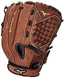 Mizuno GPP1150Y1 Youth Prospect Ball Glove, 11.5-Inch, Right...