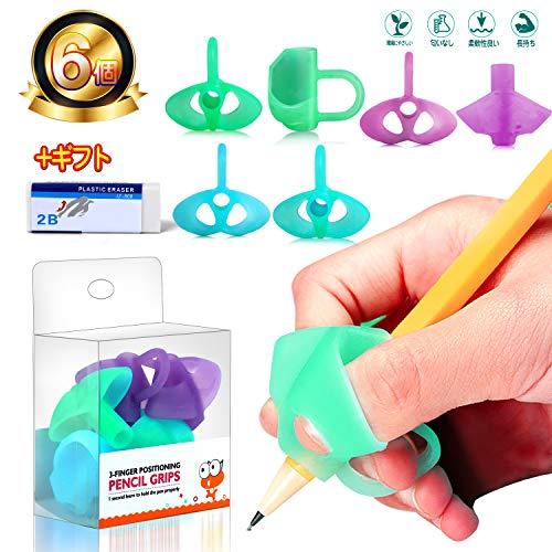 鉛筆もちかた 矯正 鉛筆グリップ えんぴつ用 もちかたサポーター 象形グリップ 握りやすい 子供用 6個入り ...